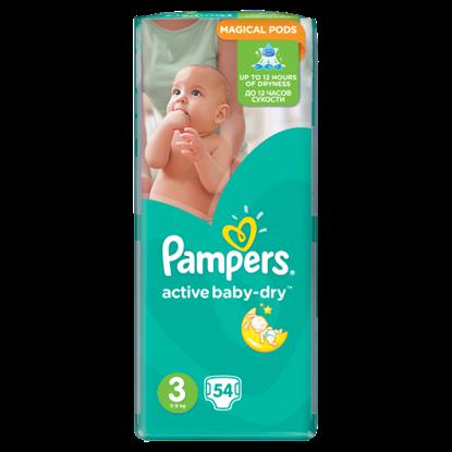 Kép Pampers Active Baby-Dry Pelenka 3-as Méret (Midi), 54 Darabos Kiszerelés